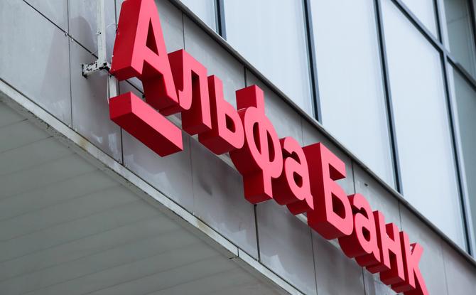 Как сделать чарджбек в Альфа-банке?