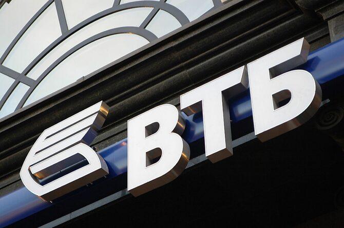Чарджбэк в ВТБ Банке: причины, способ оформления