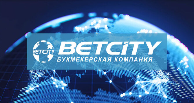Как вернуть деньги от букмекера Betcity?