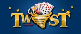 Twist Casino: как вернуть свои деньги?